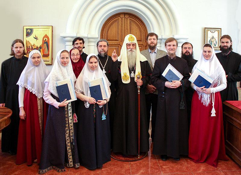 Старообрядческое духовное училище