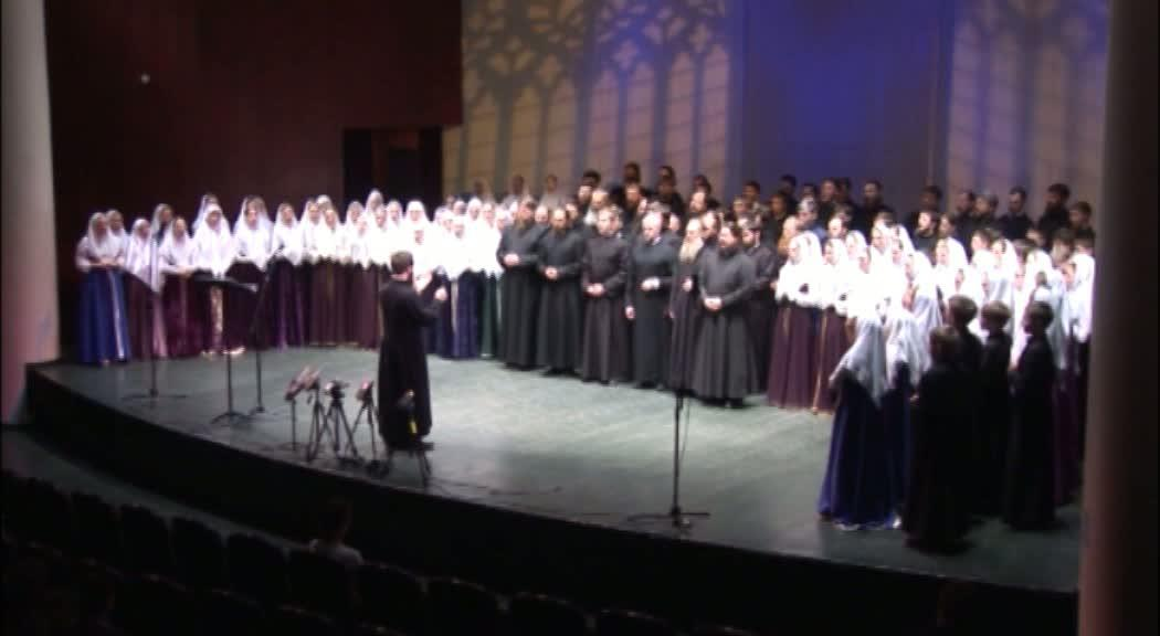 Концерт духовной музыки «Распевы святой Руси»
