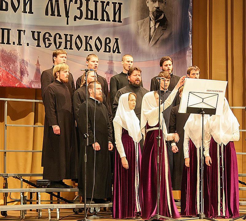 Cтарообрядческие песнопения на хоровом фестивале в г. Королеве