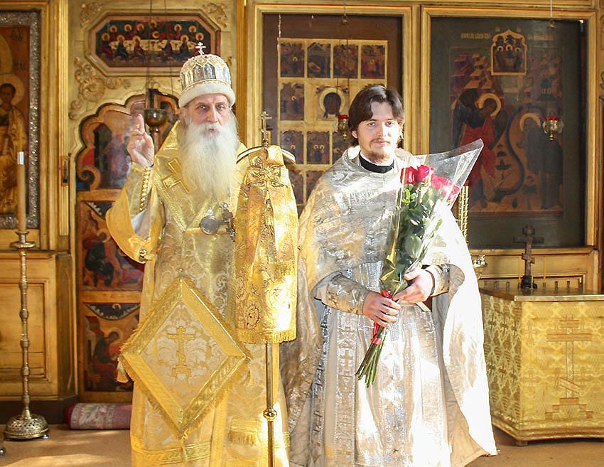 Хиротония священника ко храму г. Лыскова
