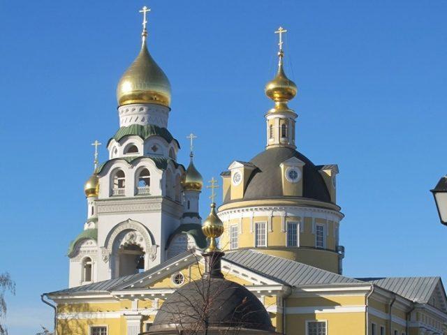 Первая встреча по вопросу о возможности признания Московским Патриархатом законности Белокриницкой иерархии