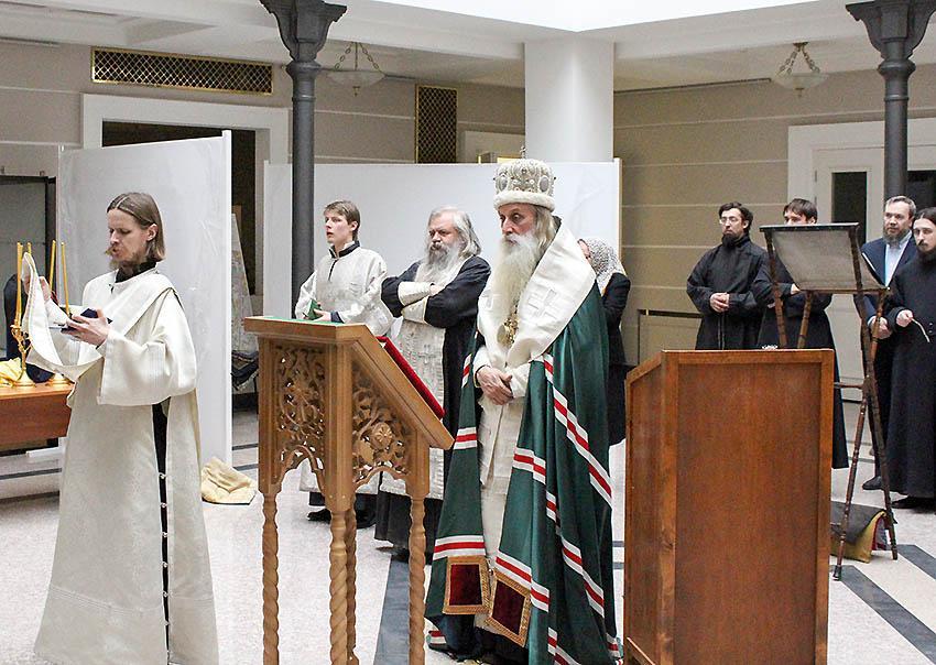 Освящение нового административного здания митрополии