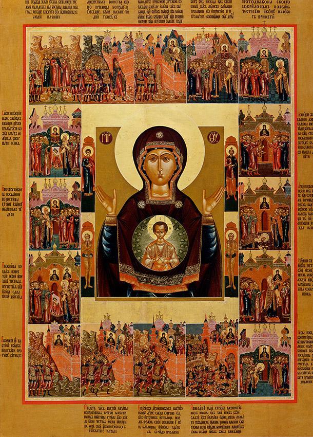 Проповедь на праздник Знамения ПресвятыяБогородицы в ВеликомНовеграде