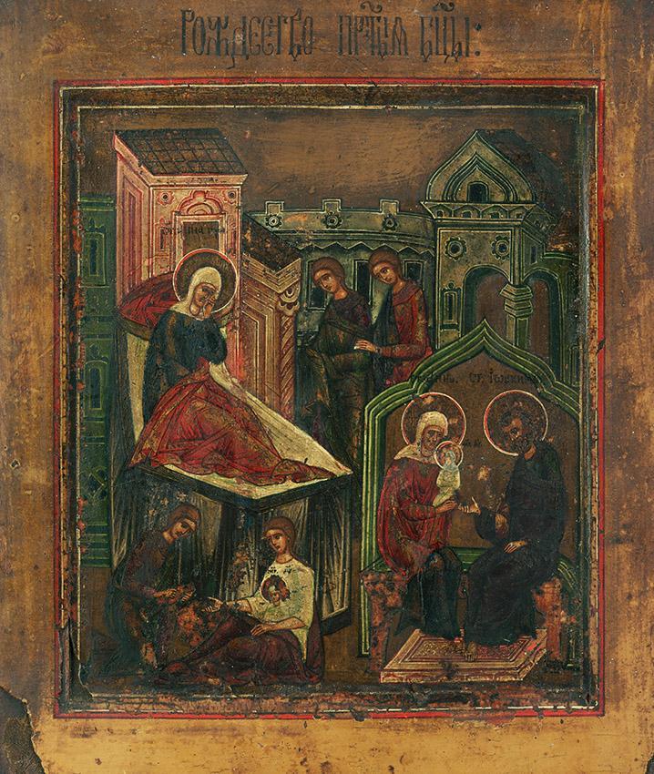 Проповедь на праздник Рожества Пресвятой Богородицы