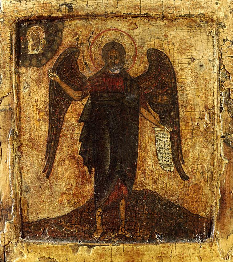 Рожество Иоанна Крестителя