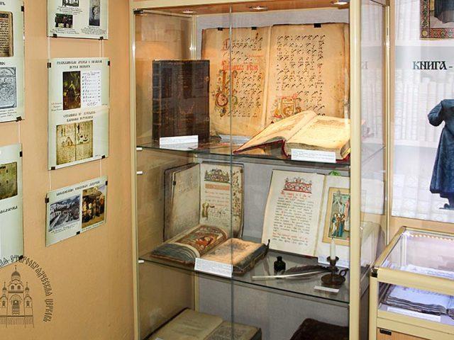 В подмосковном Лыткаринском музее открылась экспозиция «История книги»