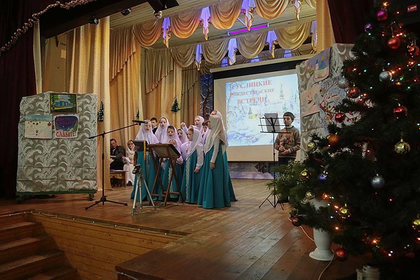 Выступление воскресной школы храма свт. Николы Чудотворца Тверской общины Москвы