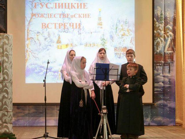 Молодежные мероприятия в Москве, Казани и Шувое, приуроченные к празднику Рожества Христова