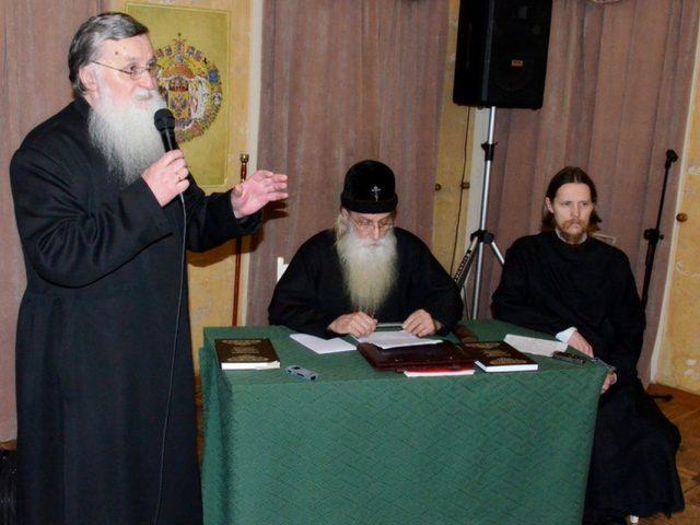 Презентация в фонде славянской письменности и культуры