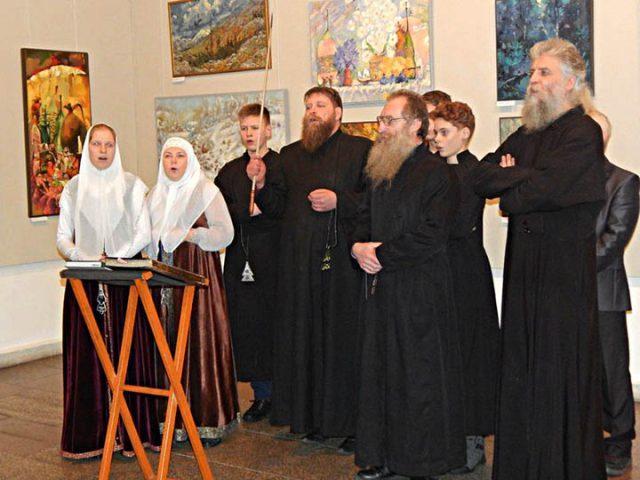 В Новокузнецке проходит фотовыставка «Алтай. Природа. Староверы»