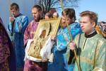 Образ Пресвятой Богородицы Феодоровской