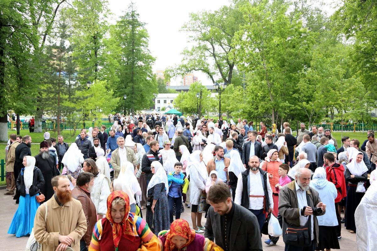 Ярмарка на Рогожском