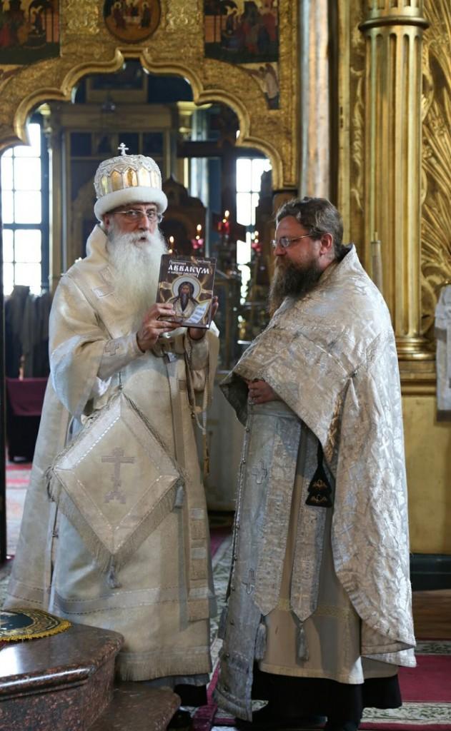 Владыка Корнилий поздравляет с Днем ангела иерея Константина Лукичева