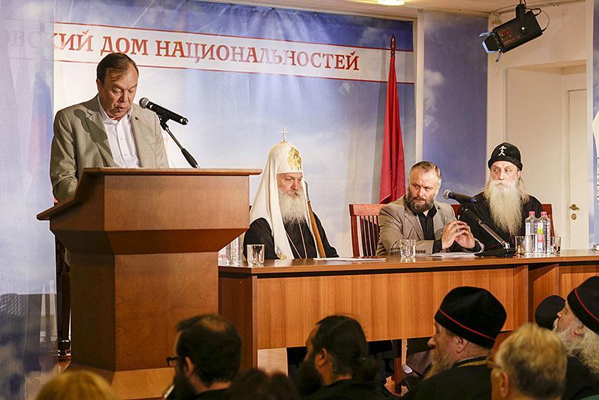 Конференция Старообрядчество, государство и общество в современном мире (17)