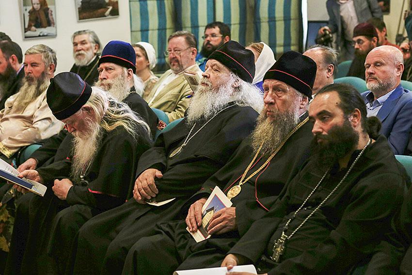 Конференция Старообрядчество, государство и общество в современном мире (18)