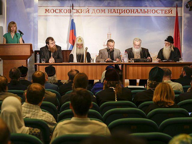 """Конференция """"Старообрядчество, государство и общество в современном мире"""" 2016"""
