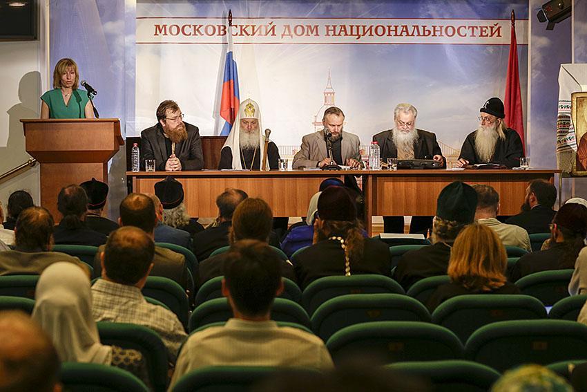Конференция Старообрядчество, государство и общество в современном мире (20)