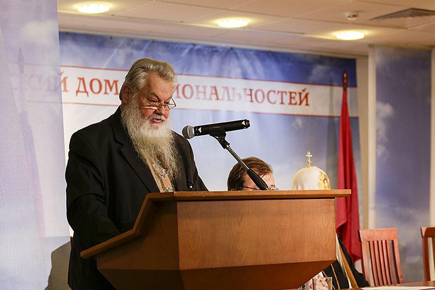 Конференция Старообрядчество, государство и общество в современном мире (21)