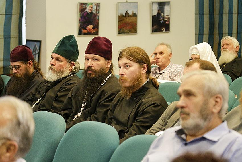 Конференция Старообрядчество, государство и общество в современном мире (24)