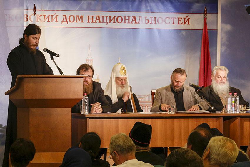 Конференция Старообрядчество, государство и общество в современном мире (27)