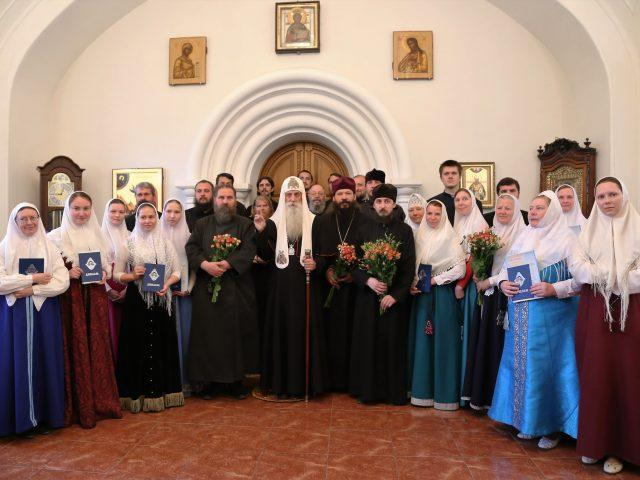 Выпускной вечер в Московском старообрядческом Духовном Училище 2016