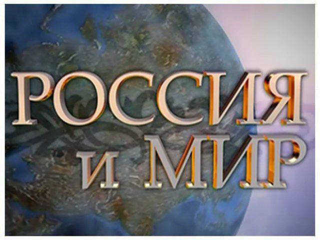 Митрополит Корнилий дал интервью телеканалу «Спас»
