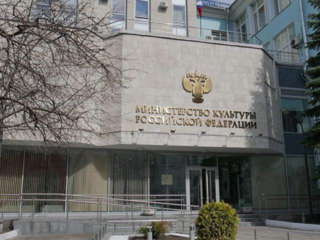В Министерстве культуры РФ начали готовиться к юбилею со дня рождения протопопа Аввакума