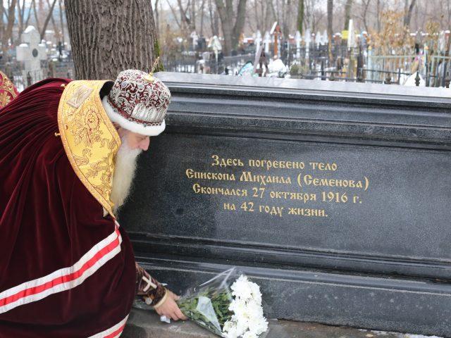 «В память об архипастыре»: на Рогожском прошел вечер памяти епископа Михаила (Семенова)