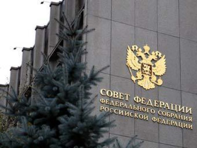 В Совете Федерации РФ обсудили межнациональное и межрелигиозное согласие, «важнейшее условие самого существования страны»