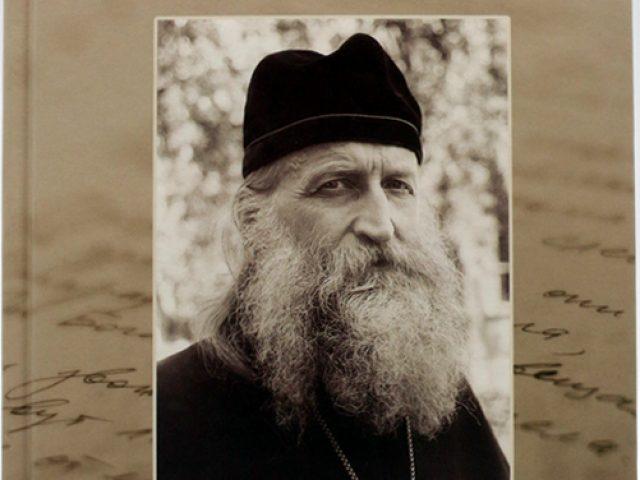 Вышло в свет издание трудов митрополита Андриана
