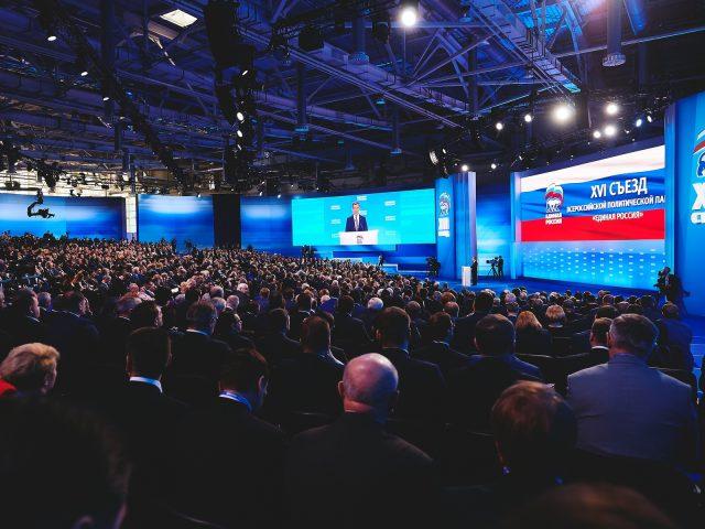 Митрополит Корнилий принял участие в пленарном заседании съезда партии «Единая Россия»