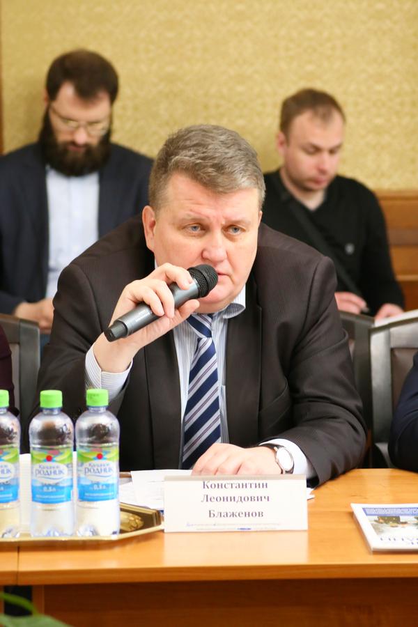 Blazhenov