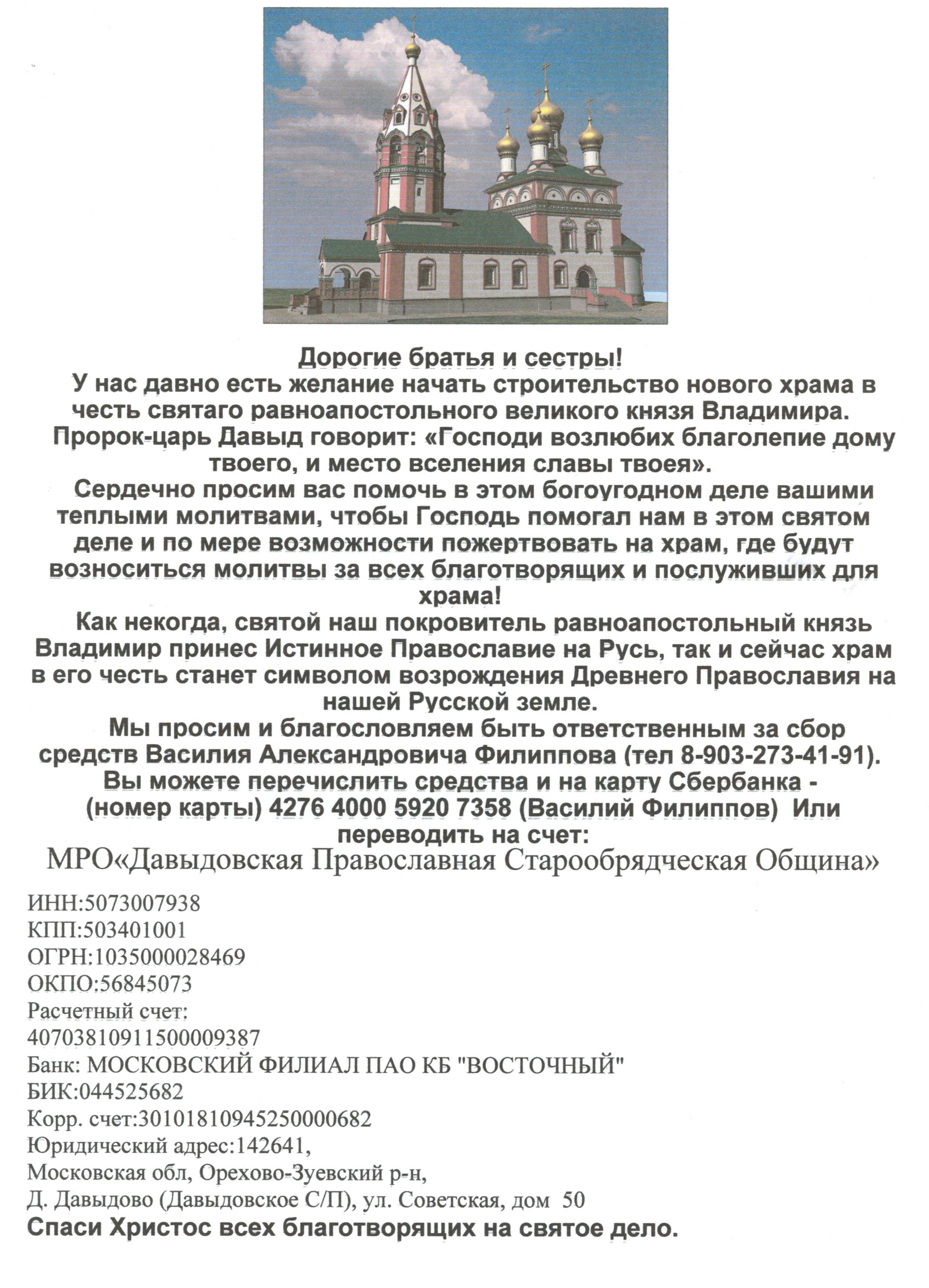 CCF06032017_00001