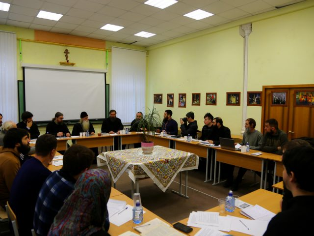 Научно-практическая конференция в Духовном училище