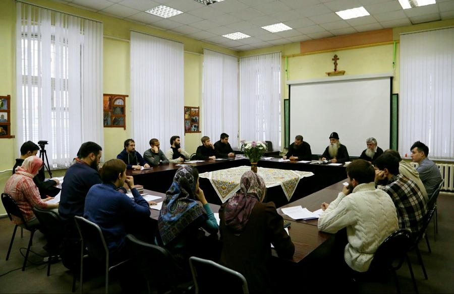 Конференция в декабре 2016 года.