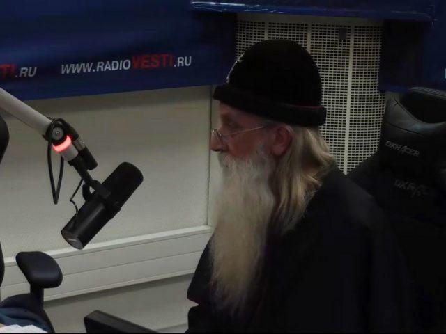 Митрополит Корнилий в эфире «Вести FM»: «Старообрядчество — та самая Святая Русь, ее основание...»