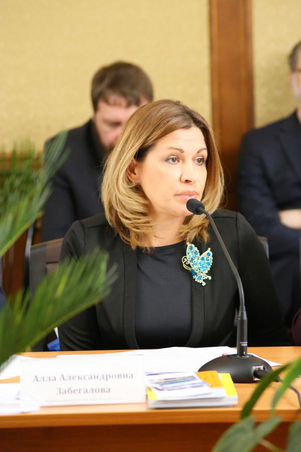Zabegalova