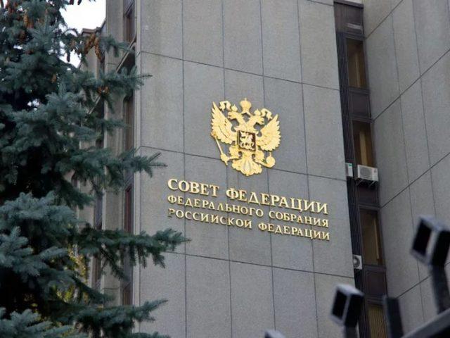 Митрополит Корнилий принял участие в заседании Совета по межнациональным отношениям и взаимодействию с религиозными объединениями при Совете Федерации
