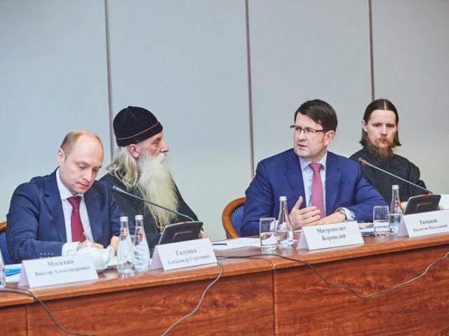 В Москве прошло совещание, посвященное возвращению староверов на Дальний Восток