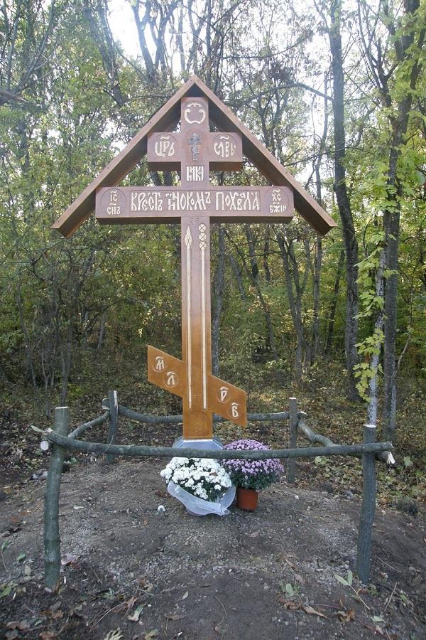 Крест на месте монастыря, в котором подвизались свв. иноки Павел и Алимпий