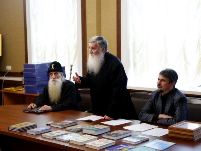 Церемония награждения за просветительские труды, посвященные теме старообрядчества 2017
