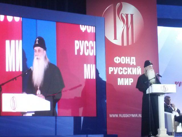 «Мы — русские, какой восторг!»: митрополит Корнилий выступил на конференции фонда «Русский мир»