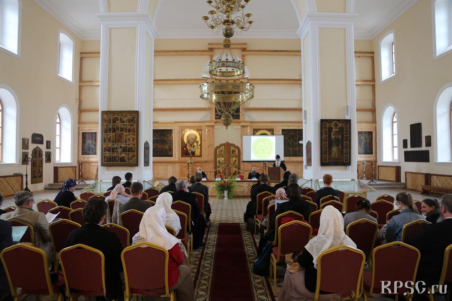 Доклад митрополита Корнилия на конференции «Старообрядчество и революция»