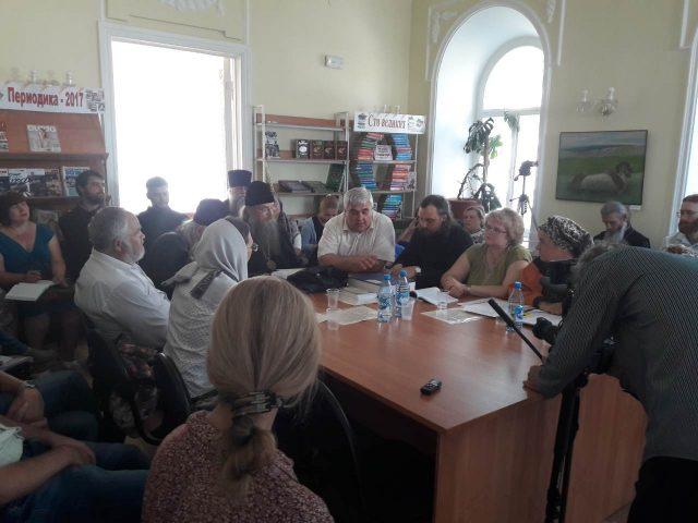 Круглый стол «Русское старообрядчество. Духовное наследие. Быт и традиции» прошел в Енисейске