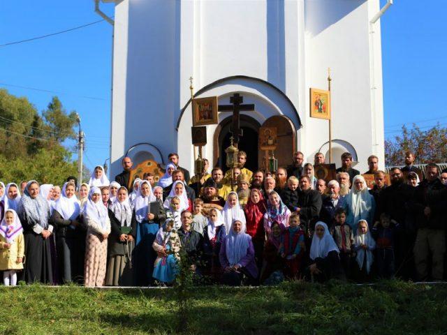Памяти христианских мучениц
