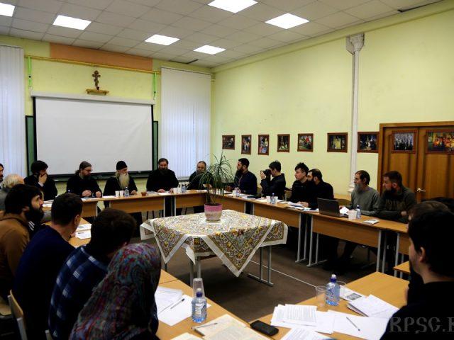 Новый учебный год в воскресных школах и МСДУ