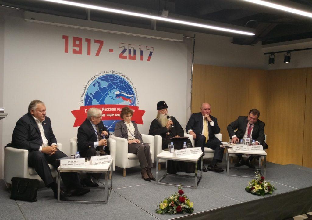 Митрополит Корнилий на Всемирной конференции российских соотечественников