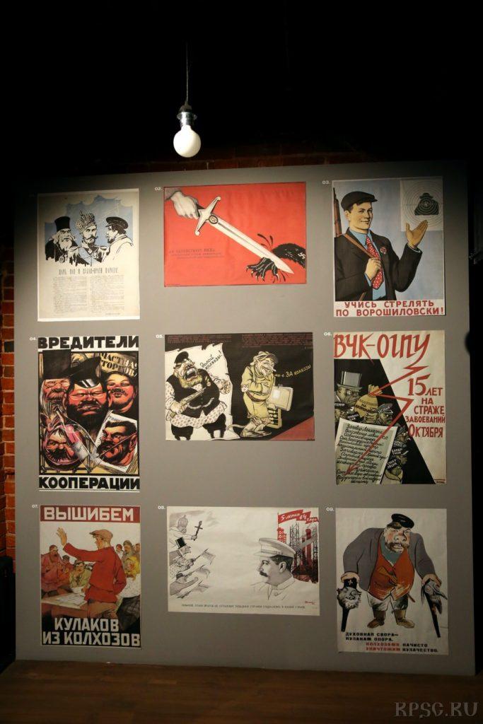 Музей ГУЛАГа хранит память о репрессированных