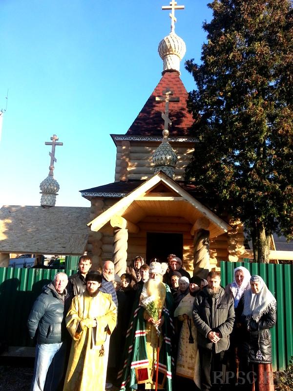 Освящение часовни в Сабурове