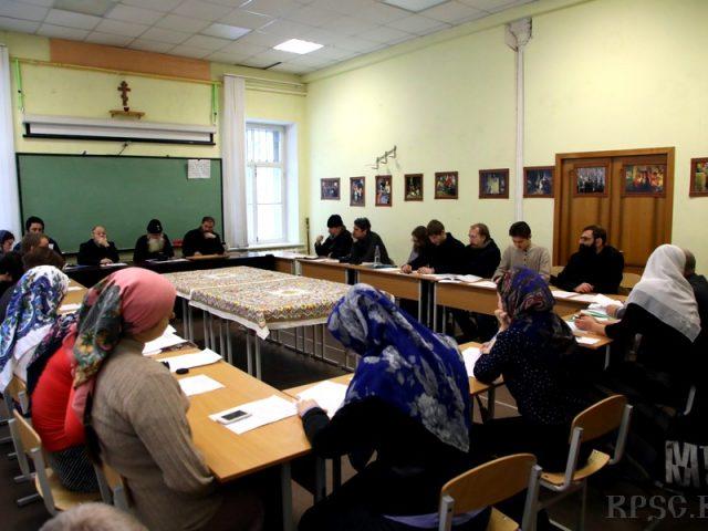 Научный семинар в Московском старообрядческом духовном училище